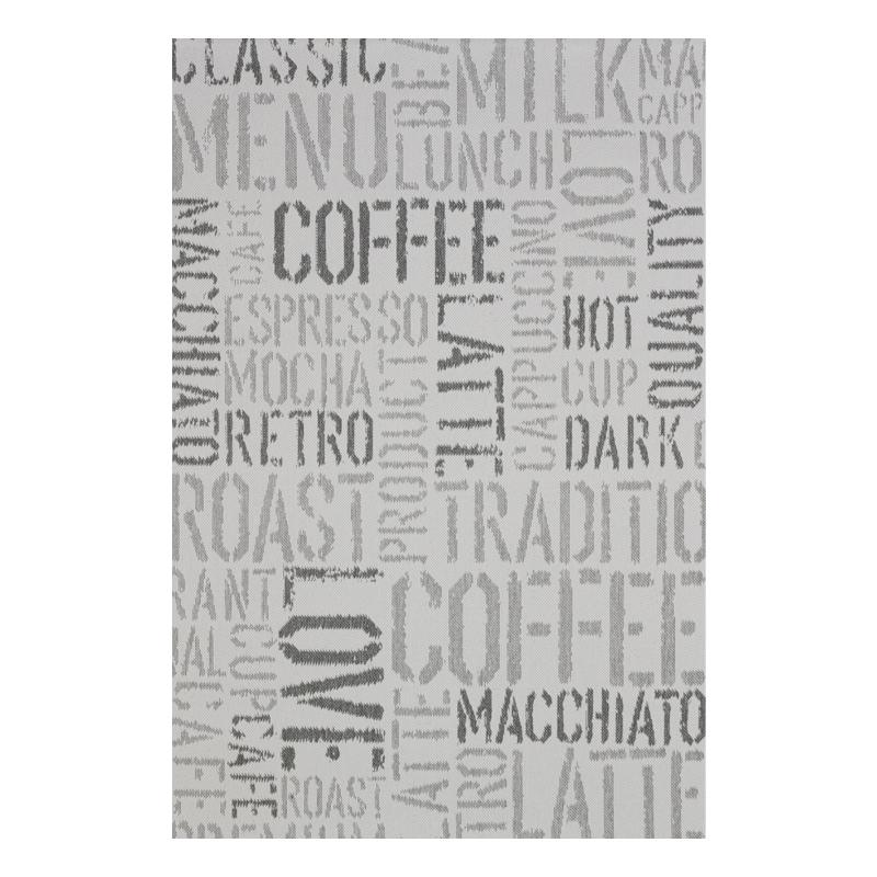 ΧΑΛΙ Fylliana ADRIA ΜΠΕΖ Coffee 70*140=0,98