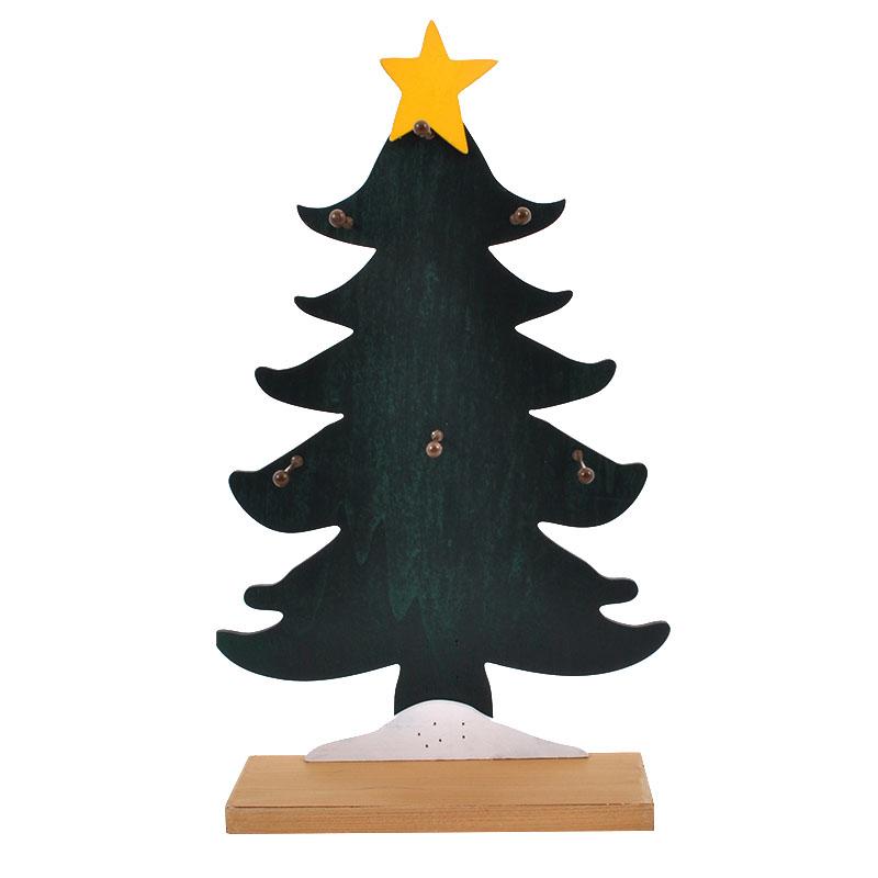 Χριστουγενιάτικο πράσινο δέντρο βαση για στολιδια