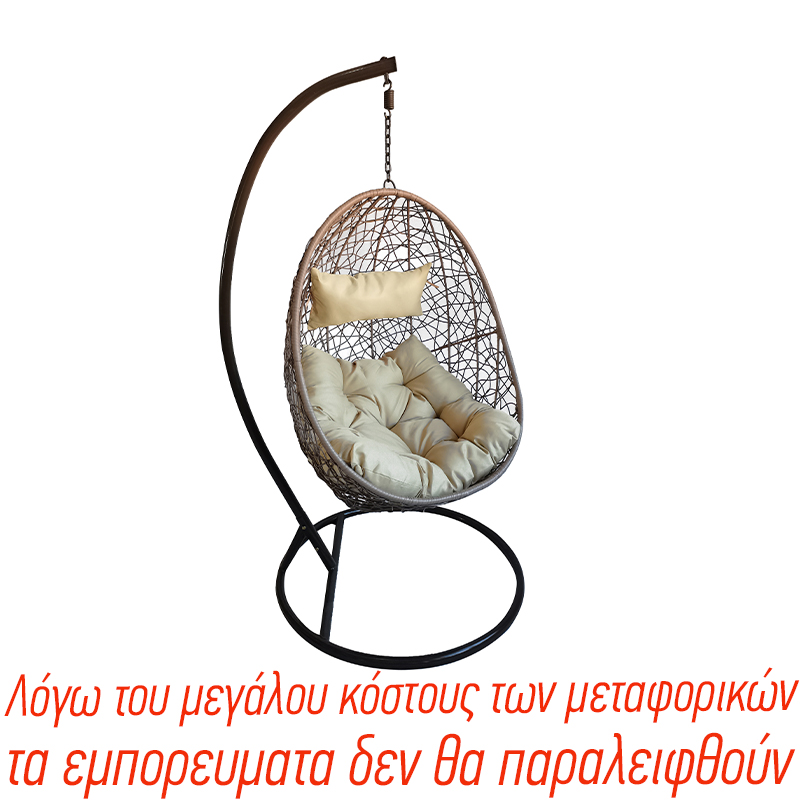 ΚΡΕΜΑΣΤΗ ΠΟΛΥΘΡΟΝΑ ΚΗΠΟΥ-ΦΩΛΙΑ