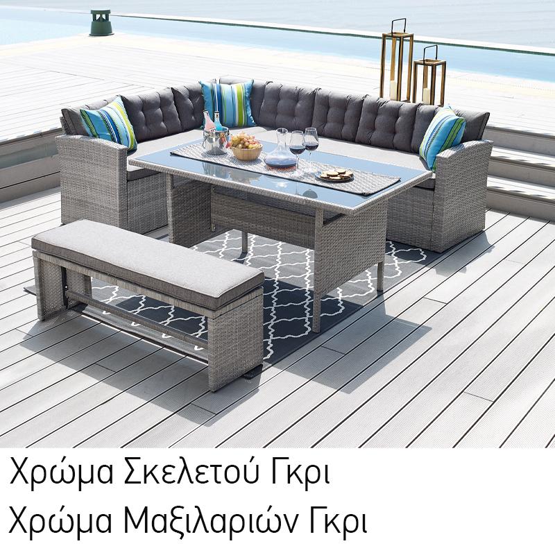 ΣΕΤ ΣΑΛΟΝΙ 4 ΤΜΧ